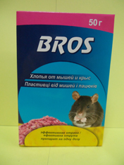 Bros 50гр