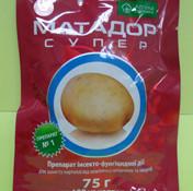 Матадор Супер 75гр