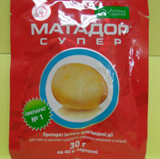 Матадор Супер  30гр