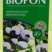 Biopon для чорниці 1кг