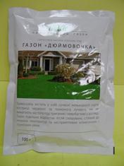 Дюймовочка газон 100гр