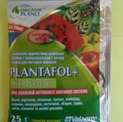 Plantafol+ 5+15+45, 25гр