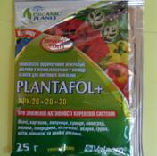Plantafol+ 20+20+20, 25гр