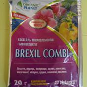 Brexil Combi+ 20гр