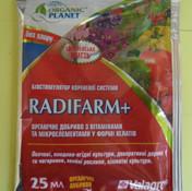Radifarm+ 25мл