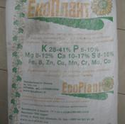 ЕкоПлант 40кг