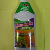 Стимовіт для винограду 500мл