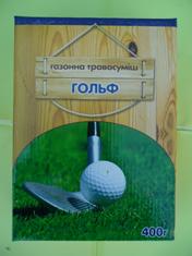 гольф 400гр