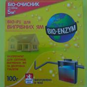 Біо-ензим  вигр.ями