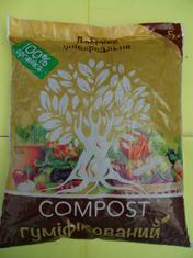 Compost 5Л