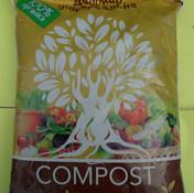 Compost 8Л